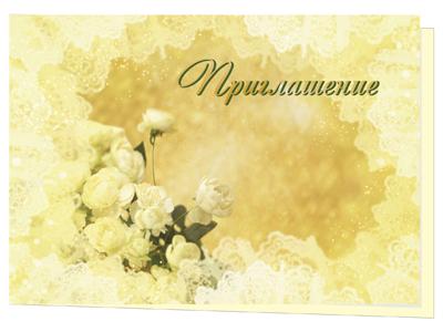 Шаблоны для фотошопа открытка на свадьбу